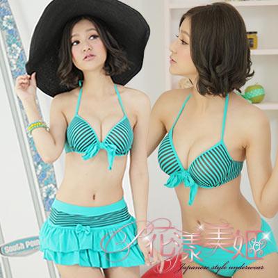 花漾美姬 自信熱潮~蛋糕線條三件式鋼圈泳衣(綠)