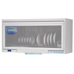 和成HCG 多時段烘乾按鍵面板臭氧型懸掛式烘碗機90cm(BS9000RS)