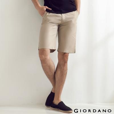 GIORDANO-男裝G-COOL涼感短褲-17鵝