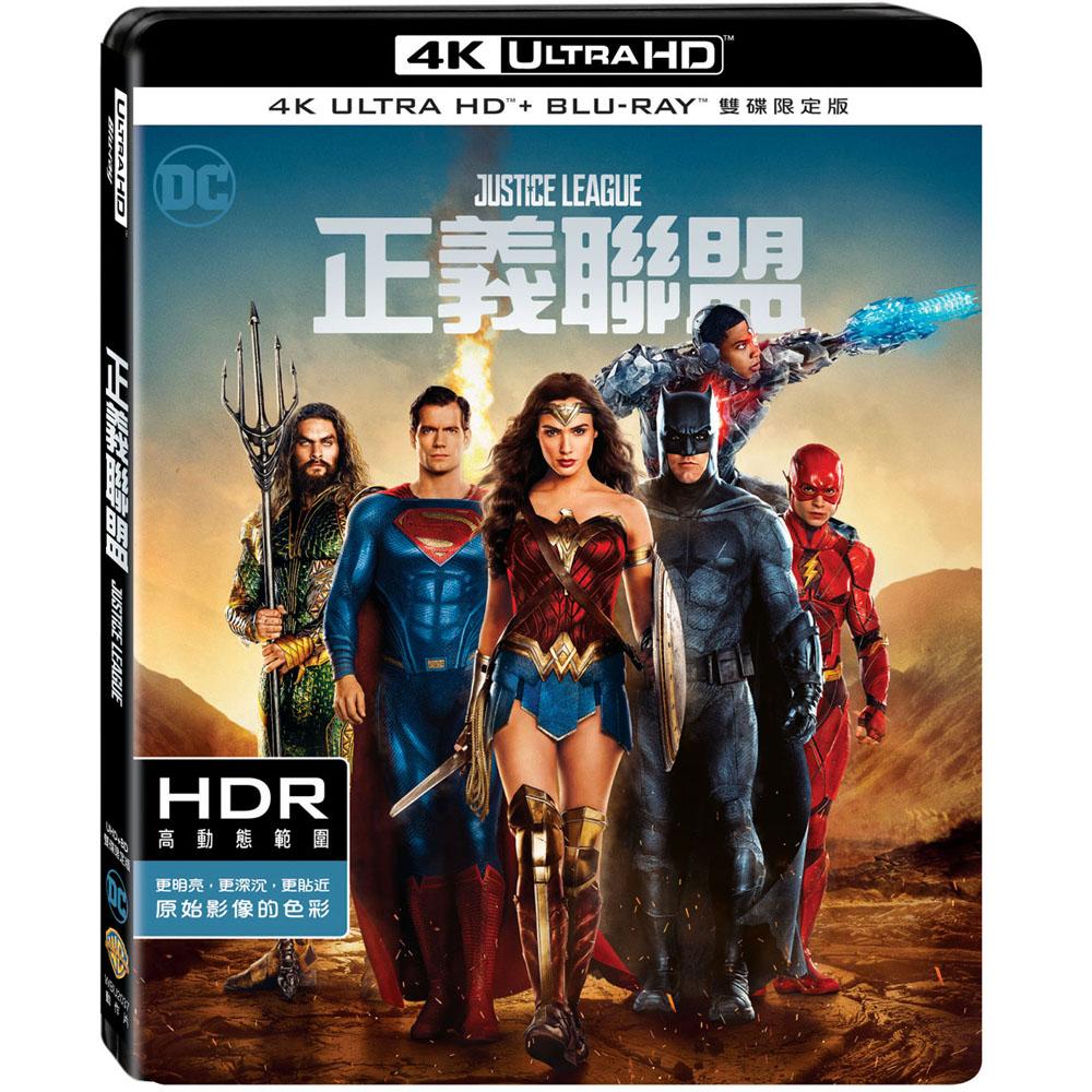 正義聯盟 UHD+BD 雙碟限定版  藍光 BD