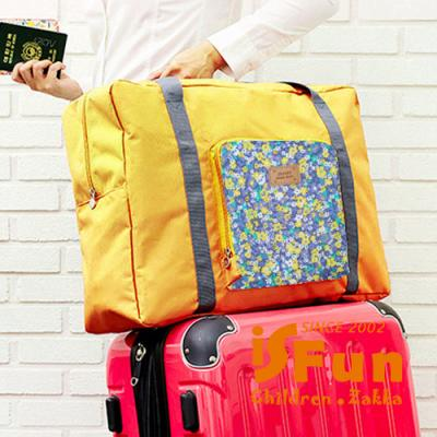 iSPurple 旅行專用 大容量碎花行李包 黃