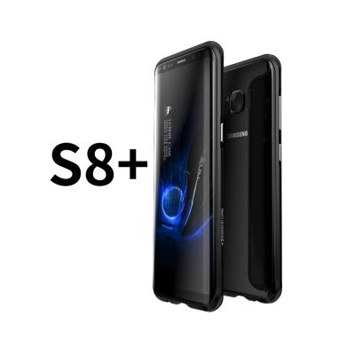 SAMSUNG S8 Plus 鋁鎂合金 防摔金屬邊框 手機殼 保護殼