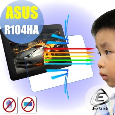 EZstick ASUS Transformer Book R104 HA防藍光螢幕貼
