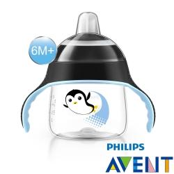 任-PHILIPS AVENT 鴨嘴吸口水杯200ml(E65A075100)-企鵝-黑
