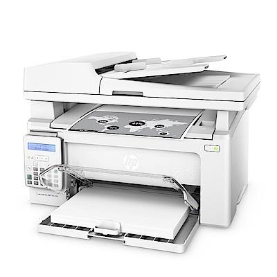 HP LaserJet Pro 多功能事務機 M130fn(G3Q59A)