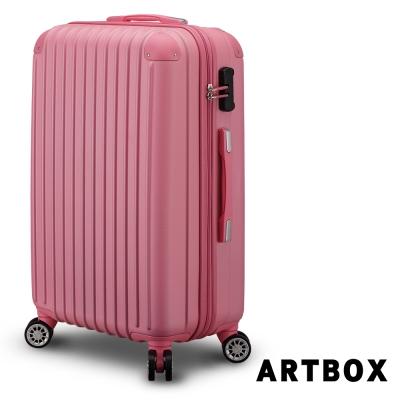 ARTBOX-寶石糖芯 28吋ABS鑽石抗刮硬殼行李箱(珍珠粉)