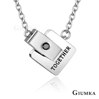GIUMKA情侶項鍊珠寶白鋼 愛的吸引力銀色單鍊