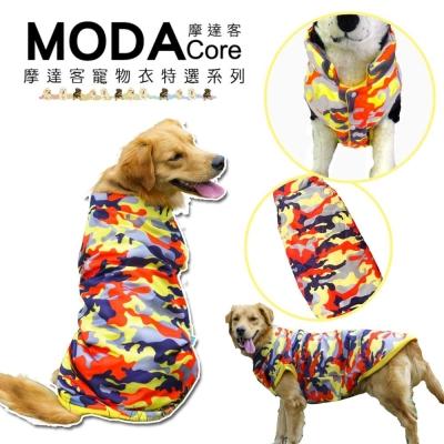 摩達客寵物 中大狗衣服 黃藍迷彩鋪棉保暖夾克兩腳衣