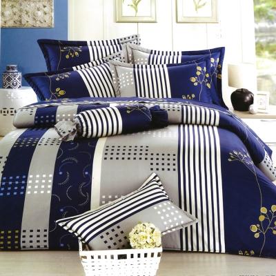 理性世代-藍 台灣製雙人五件式純棉床罩組