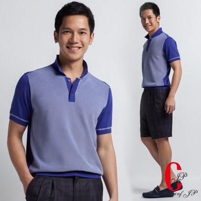 Christian 簡約義式襯衫領短袖線衫 藍紫(VS405-55)
