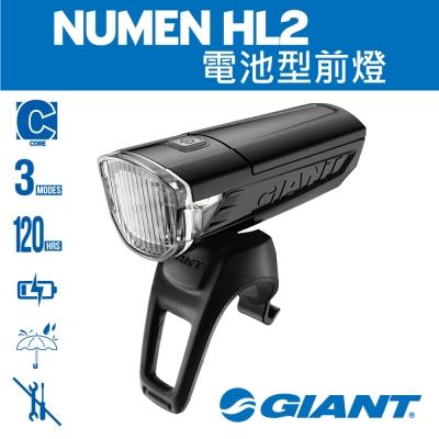 GIANT NUMEN HL2  電池型自行車前燈