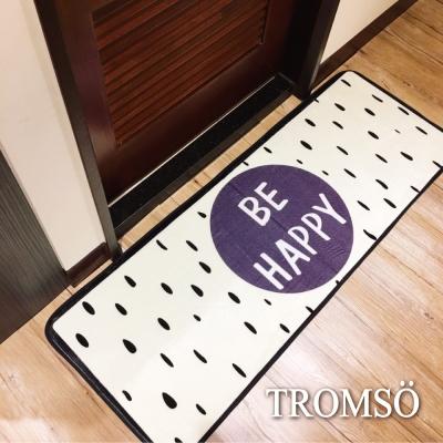 TROMSO簡單生活超柔軟舒適特長地墊 M227快樂生活