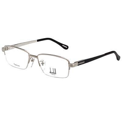 Dunhill 純鈦 半框 光學眼鏡 (銀色)VDH066J