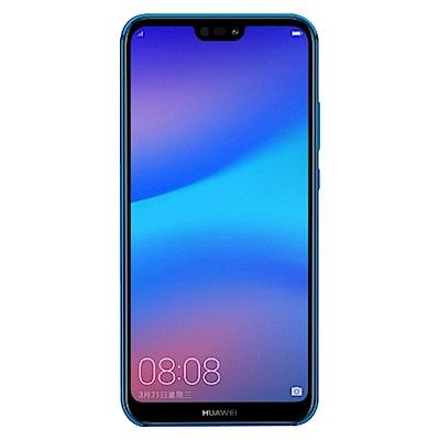 HUAWEI Nova 3e (4G/64G) 5.9吋 裸顏姬智慧型手機
