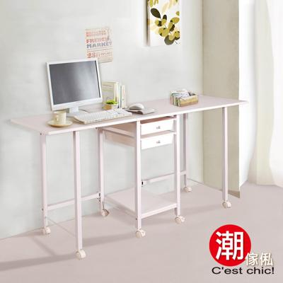Design issue雙開收納折疊桌(白&胡桃)二色選擇-DIY