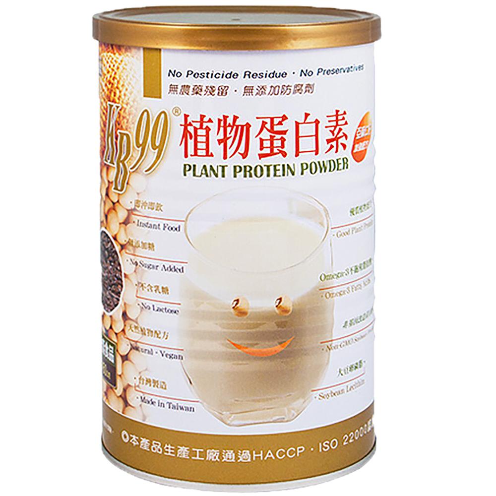 肯寶KB99 植物蛋白素(450公克/罐)