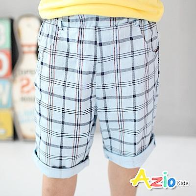 Azio Kids 童裝-短褲 粗線現格紋口袋鬆緊短褲(藍)