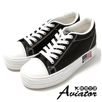 Aviator*韓國空運。正韓製經典帆布美國國旗休閒厚底鞋-黑