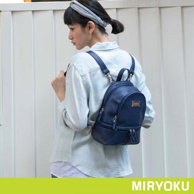 MIRYOKU質感斜紋系列-迷你時髦2WAY後背包