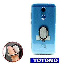 TOTOMO 紅米5 PLUS 防摔保護殼(氣墊.支架.指環.磁吸)