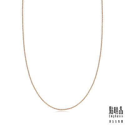 點睛品 Emphasis 機織素鍊 18K紅色黃金(45cm)