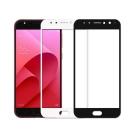 Cooyee ASUS ZenFone 4 Selfie Pro 滿版玻璃貼