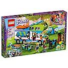2018 樂高LEGO Friends系列  LT41339 米雅的露營車