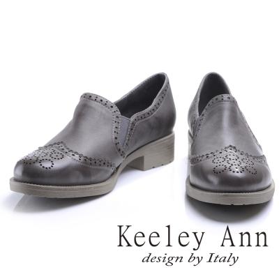 Keeley Ann甜美學院風~布洛克雕花全真皮低跟牛津鞋 灰色