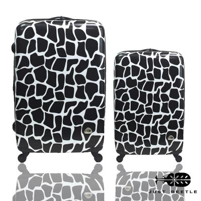 Just Beetle動物樂園系列之長頸鹿紋28吋+20吋輕硬殼旅行箱/行李箱-黑白色