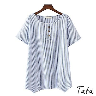 不規則下擺條紋上衣 共二色 TATA