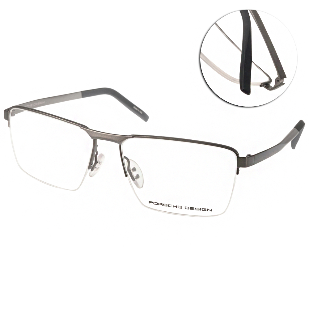 Porsche Design眼鏡 時尚半框款/銀#PO8304 B
