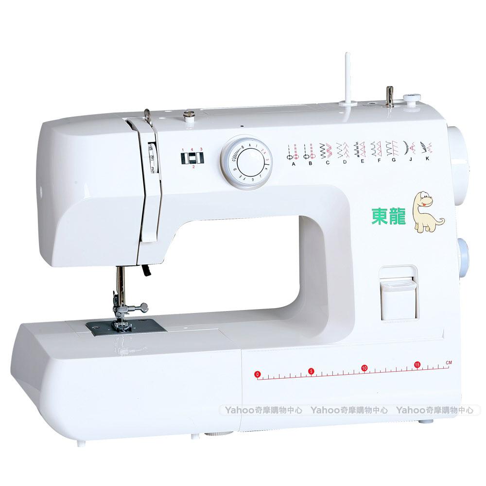 東龍多功能裁縫機TL-542
