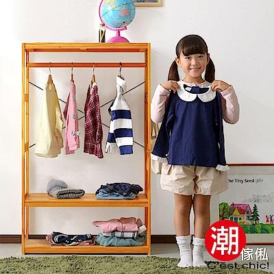 【C est Chic】原木物語實木開放衣櫃(兒童版)‧幅75cm