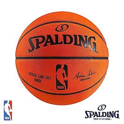 SPALDING NBA比賽用球 #7 真皮 籃球 SPA74569