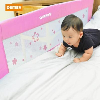 Demby BR-24兒童安全床護欄(薔薇粉)