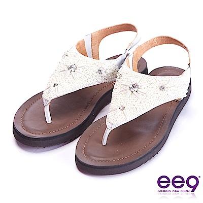 ee 9  迷入視覺奢華閃耀鑲嵌珍珠露趾夾腳涼鞋 銀色
