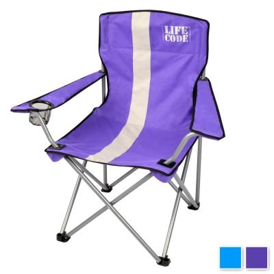LIFECODE~樂活~加粗折疊扶手椅~2色