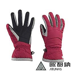 【ATUNAS 歐都納】女款防潑水防風手套(機車/登山/滑雪A1-A1749W桃紅)