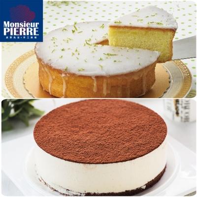 皮耶先生 鄉村檸檬蛋糕(6吋/入)+提拉米蘇(6吋/入)