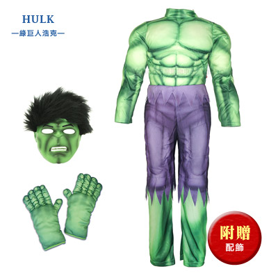 造型服-綠巨人浩克-附面具-手套