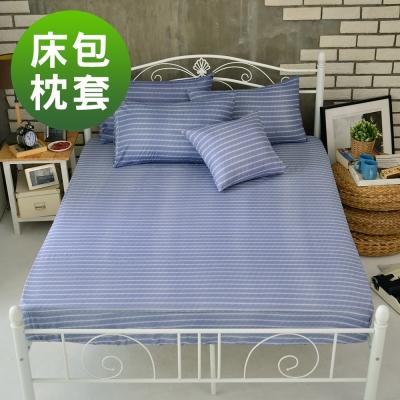 英國Abelia 藍調風采 雙人天使絨床包枕套組