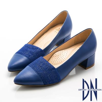 DN-優雅OL-全真皮典雅金屬絲紋尖頭低跟鞋-藍