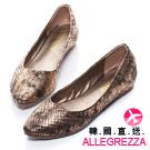 ALLEGREZZA-韓國直送女鞋-蛇紋壓紋亮面材質園尖頭娃娃鞋 金