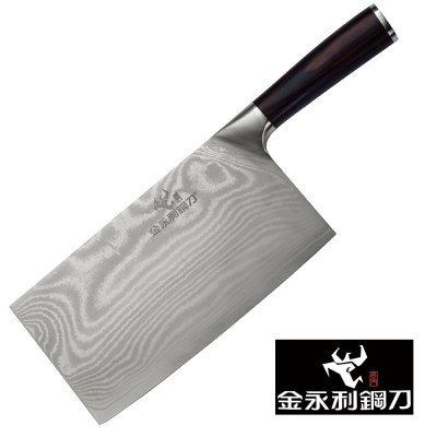 金門【金永利鋼刀】龍紋系列-K1-1a蔬果料理龍紋大片刀