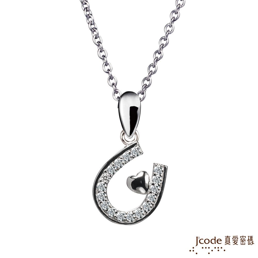 J'code真愛密碼銀飾 心幸運純銀墜子 送項鍊