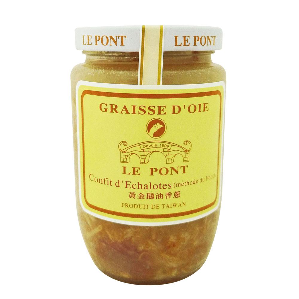 台灣LE PONT 黃金鵝油香蔥(310g)