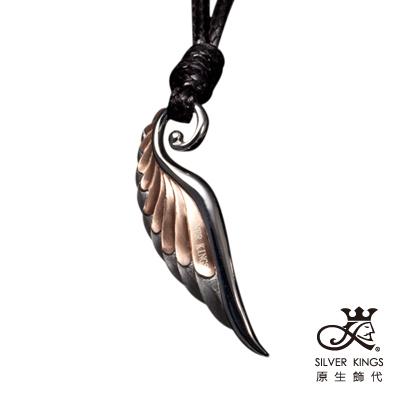 原生飾代SilverKings-飛向陽光-316L白鋼墜+個性風黑牛皮繩-玫瑰金色