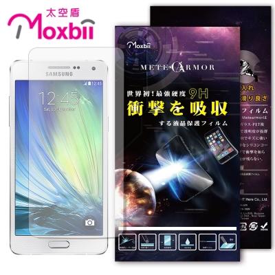 Moxbii Samsung Galaxy A5 太空盾 9H 抗衝擊 螢幕保護貼