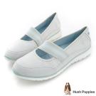 Hush Puppies SATOMI 輕量休閒鞋(彈力帶款)-米白色