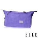 ELLE 輕旅休閒可掛式摺疊收納尼龍手提行李包-格紋紫